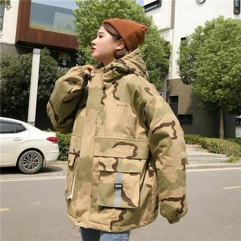 Зимно дамско яке широк модел в няколко цвята