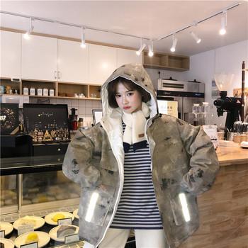 Χειμερινό γυναικείο μπουφάν σε διάφορα χρώματα