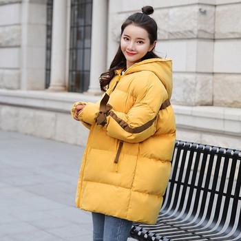 Καθημερινό γυναικείο  χειμωνιάτικο  μπουφάν  σε ροζ, μπλε και κίτρινο χρώμα
