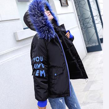 Μοντέρνο γυναικείο μπουφάν με έγχρωμο χνούδι σε διάφορα χρώματα