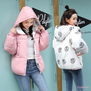НОВ модел дамско зимно яке с две лица в няколко цвята