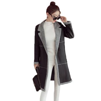 Κομψό γυναικείο μπουφάν  με απαλή επένδυση