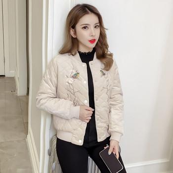 Μοντέρνο γυναικείο μπουφάν  με κολάρο σε σχήμα Ο σε δύο μοντέλα