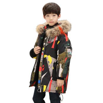 Зимно детско яке за момчета с пух на качулката