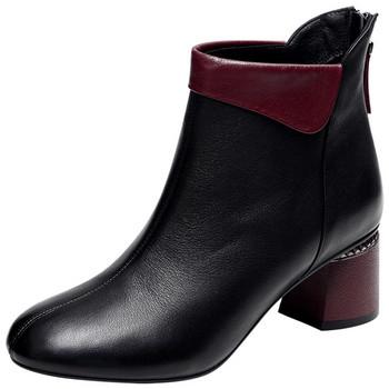 Дамски модерни боти в черен цвят от еко кожа с ток