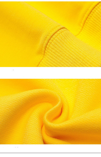 Деткски суичър за момичета и момчета с цип и качулка в жълт и червен цвят