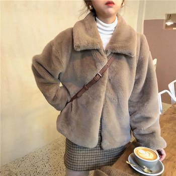 Стилно дамско пухено палто къс модел в кафяв цвят