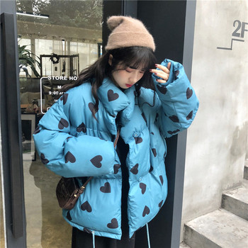 Χειμερινό γυναικείο μπουφάν με δύο χρώματα