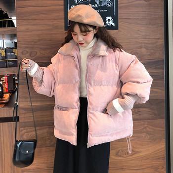Καθημερινό γυναικέιο χειμωνιάτικο μπουφάν σε δύο χρώματα