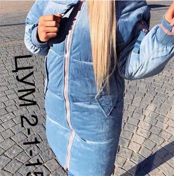 Зимно дамско яке дълъг модел с цветен пух в няколко цвята