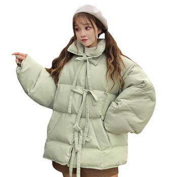 Κομψό γυναικέιο χειμωνιάτικο μπουφάν  με δύο χρωματιστές συνδέσεις