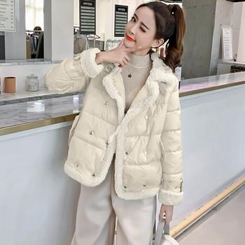 Μοντέρνο γυναικείο μπουφάν με δίχρωμο χνούδι