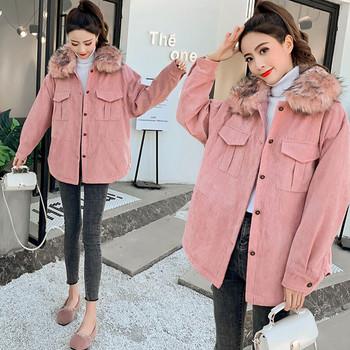 Зимно дамско яке в розов цвят с цветен пух
