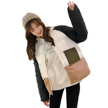 Спортно-ежедневно дамско яке с качулка в бял цвят