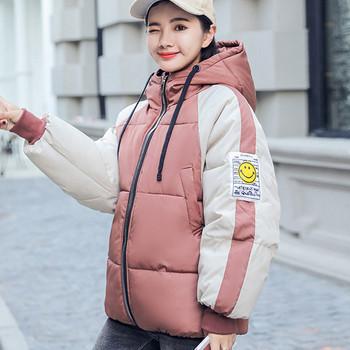 Αθλητικό-casual γυναικεία μπουφάν σε διάφορα χρώματα