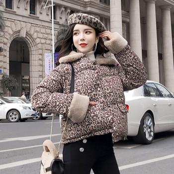 Χειμερινό γυναικείο μπουφάν με λεοπάρδαλη μοτίβο  και χνουδωτό γιακά