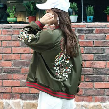 Γυναικείο μπουφάν κοντό μοντέλο σε χρωματιστό κέντιμα
