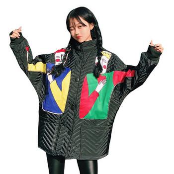 Дамско яке с цветна апликация и висока яка в черен цвят