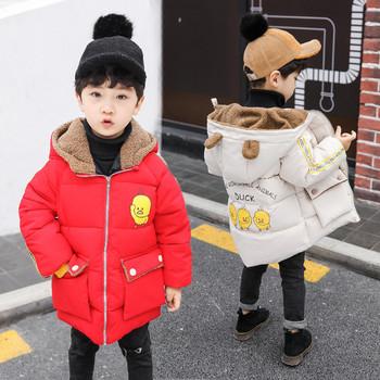 Χειμερινό παιδικό μπουφάν για αγόρια με κουκούλα σε κόκκινο 913636c70ad