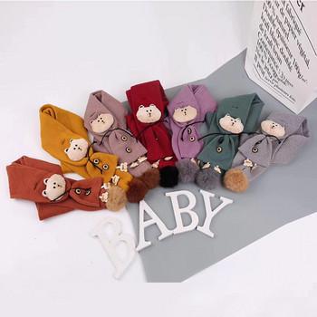 Детски шал с 3D елемент за  момичета в различни цветове
