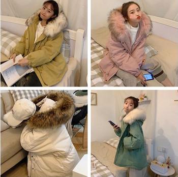 Γυναικείο  μπουφάν  σε τέσσερα χρώματα