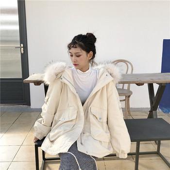 Μοντέρνο κομψό λευκό  μπουφάν