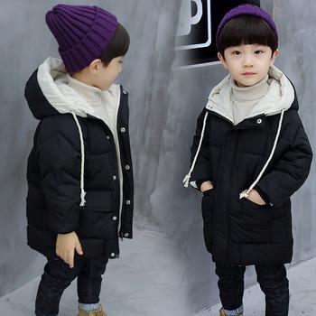 Ежедневно детско яке за момчета в два  цвята