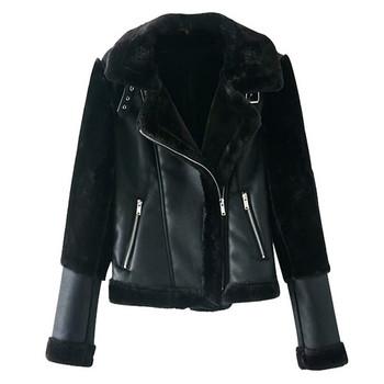 Модерно дамско яке от еко кожа с пух в черен цвят