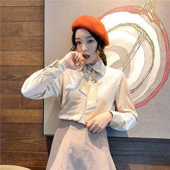 Елегантна дамска риза от кадифе в два цвята