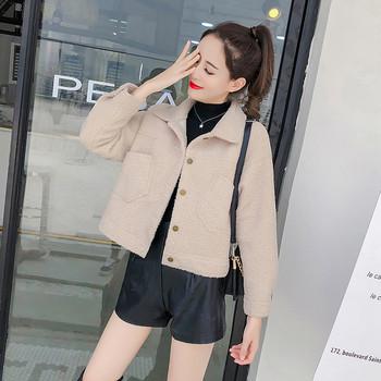 Модерно дамско късо палто в три цвята