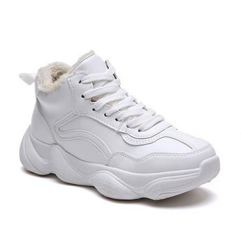 Αντρικά γυναικεία παπούτσια χειμωνιάτικα με μαλακή επένδυση σε άσπρο και  καφέ χρώμα 2be5bb8e188