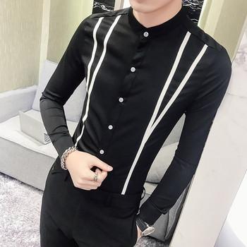 Μοντέρνο ανδρικό πουκάμισο σε διάφορα μοντέλα και χρώματα - Badu.gr ... 1481c244271