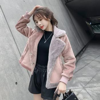 Зимно дамско палто с мека подплата