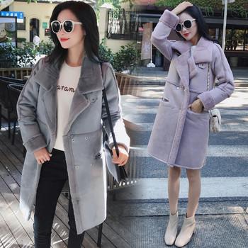 Модерно дамско дълго палто с мека подплата в два цвята