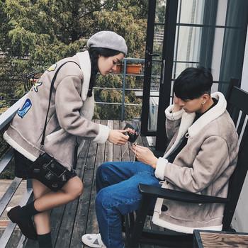Μοντέρνο  μπουφάν σε δύο μοντέλα κατάλληλο για άνδρες και γυναίκες