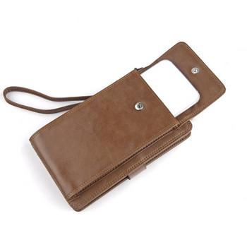 Мъжки практичен портфейл от еко кожа в няколко цвята
