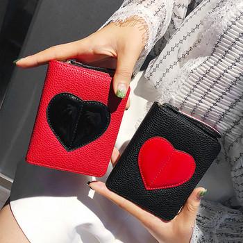 Άνετο γυναικείο πορτοφόλι από οικολογικό δέρμα με καρδιά σε τέσσερα χρώματα