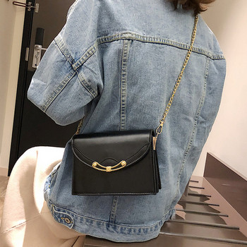Стилна дамска чанта с метална дръжка в три цвята
