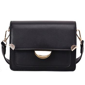 Стилна дамска чанта от еко кожа в четири цвята