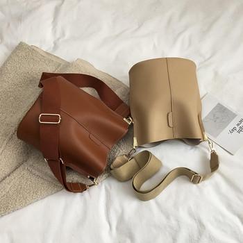 Модерна дамска чанта в четири цвята от еко кожа