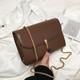 Стилна дамска чанта от еко кожа в два модела