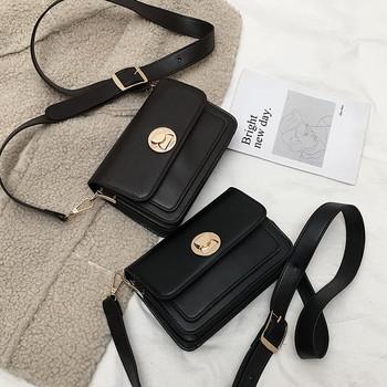 Изчистена дамска чанта от еко кожа в три цвята
