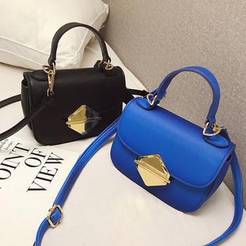 Малка стилна чанта от еко кожа в три цвята