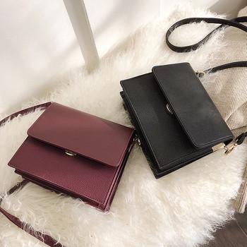 Изчистена малка чанта от еко кожа в два цвята