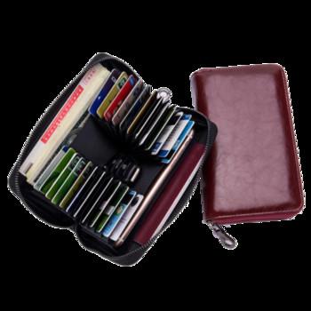 Άνετο  γυναικείο πορτοφόλι σε διάφορα χρώματα