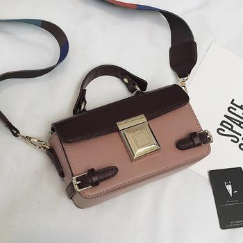 Κομψή γυναικεία δερμάτινη τσάντα σε πέντε χρώματα