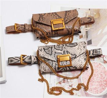 Μοντέρνα γυναικεία ζώνη με πορτοφόλι και μεταλλική αλυσίδα σε διάφορα χρώματα
