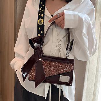 Модерна лачена чанта от еко кожа в четири цвята