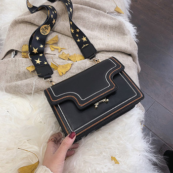 НОВ модел дамска чанта от еко кожа в четири цвята