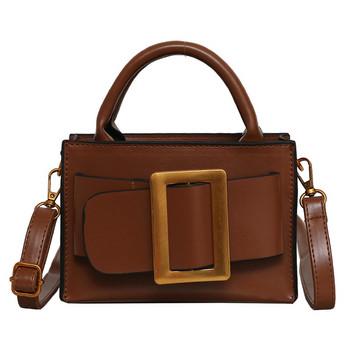 НОВ модел малка дамска чанта от еко кожа в четири цвята